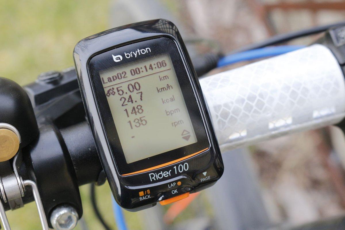 Bryton Rider 100 összesítés