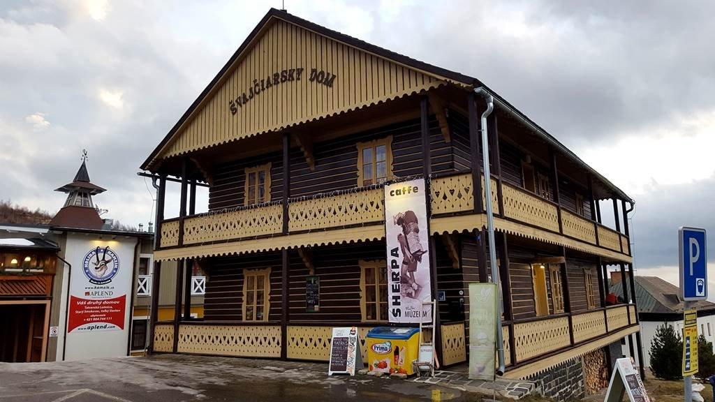 Serpa mini múzeum