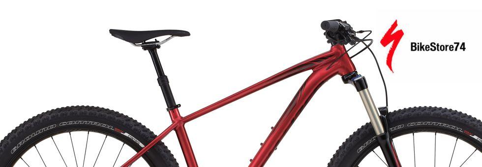 Specialized kerékpárok jóárasítva