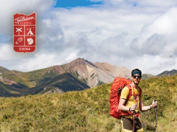 Virtuális túra Kína legszebb hegyvidéki tájain