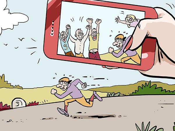 Virtuális futás: nagy találmány vagy szemfényvesztés?