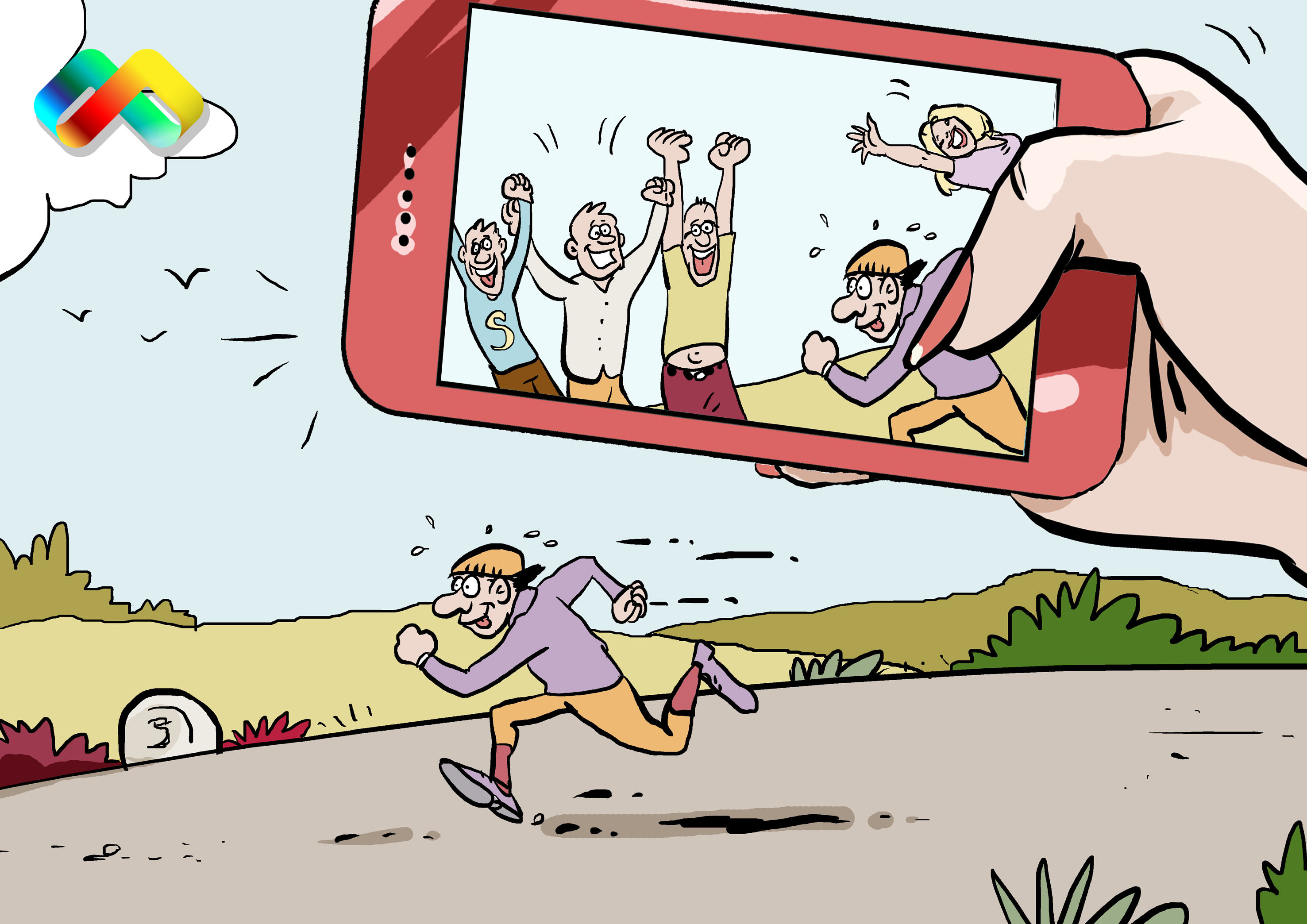 Virtuális futás: nagy találmány vagy szemfényvesztés?-1