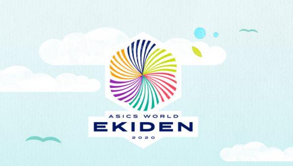 ASICS World Ekiden