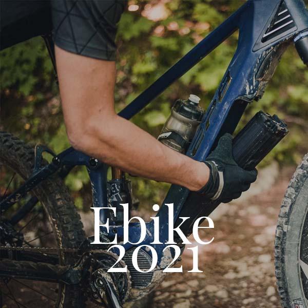Elektromos kerékpárok (ebike) 2021