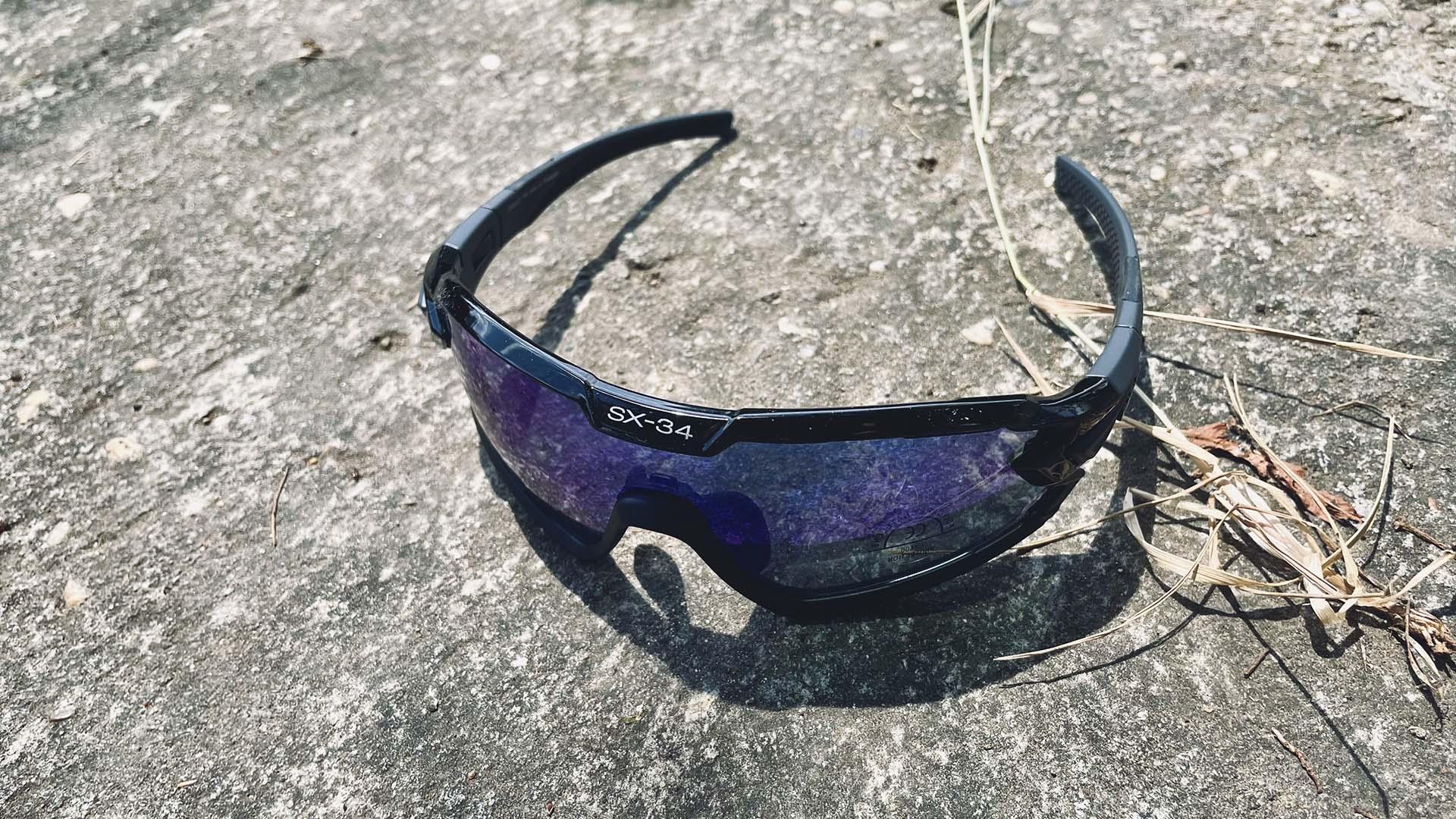 Funkcionális szemüveg sportoláshoz kifejlesztve: Casco SX-34 sportszemüveg-17