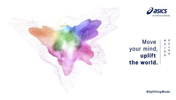 Az ASICS világméretű felhívása: sportolj, hogy szárnyaljon a lelked