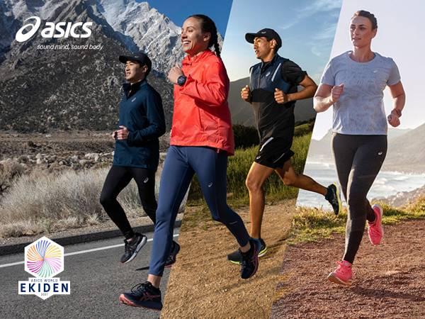 Az ASICS mindenkit hív. Fussunk együtt és váltsuk meg a világot !